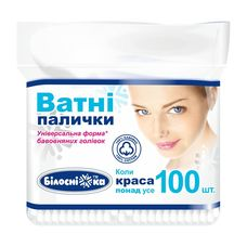 Ватні палички Білосніжка №100 п/е