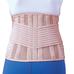 Бандаж для спини зігріваючий з 6 ребрами жорсткості Ortop EB-537 р.L/XL бежевий Фото 2