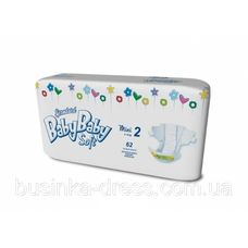 Підгузники BabyBaby Soft Standart Mini (3-6кг) р.2 №62