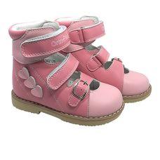 Туфлі ОrtoBaby D8002 р.27 рожеві