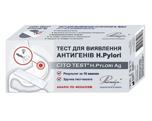 Тест для визначення антигену Хелікобактер Пілорі Cito Test H.Pylori Ag