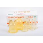 Набір вакуумних банок Чудєснік БМПН-6