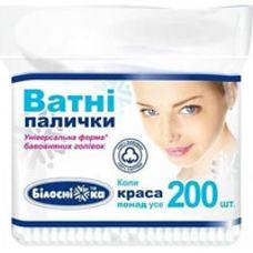Ватні палички Білосніжка №200 п/е