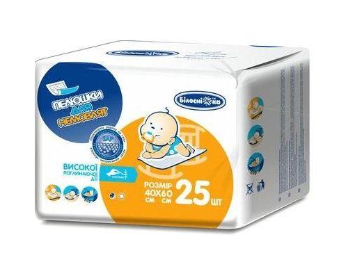 Пелюшки гігієнічні Білосніжка 40х60см №25 шт для немовлят, високої поглинаючої дії
