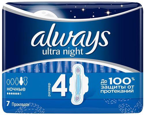 Прокладки гігієнічні P&G Always Ultra Night №7