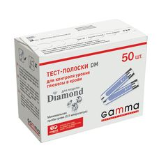 Тест-смужки Gamma Diamond DM №50