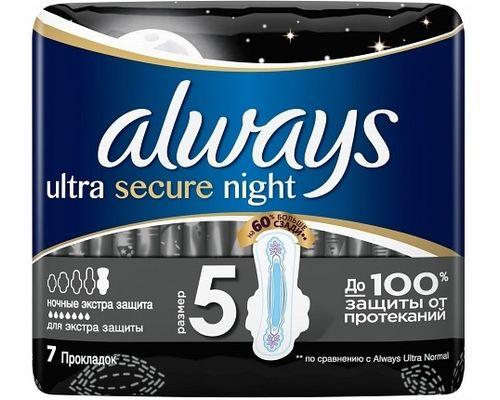 Прокладки гігієнічні P&G Always Ultra Night Extra Protection №7