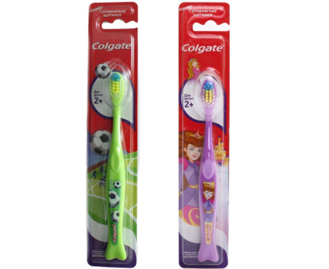 Зубна щітка Colgate (Колгейт) дитяча для хлопчика від 2+ років e3e94fe084917