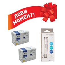 Акційний набір Bionime - 2 упаковки тест-смужок Rightest GS300 №50 та ланцетний пристрій