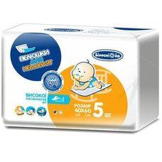 Пелюшки гігієнічні Білосніжка 40х60см №5 шт для немовлят, високої поглинаючої дії
