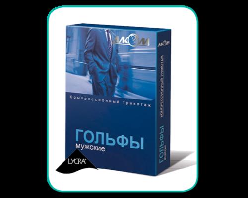 Гольфи компресійні чоловічі Алком 5051 закритий мисок, 1 компресія р.3, чорні