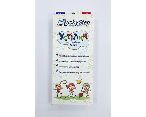 Устілка ортопедична дитяча Lucky Step ВП-1 р.21