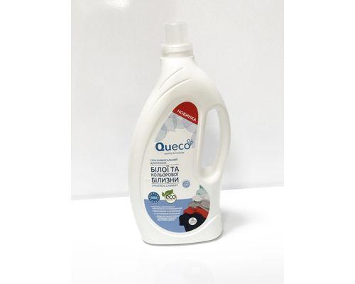 Гель для прання білої та кольорової білизни Queco 1500мл