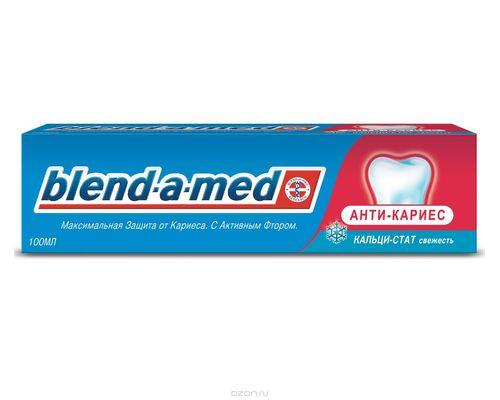 Зубна паста Blend-A-Med (Бленд-А-Мед) Анти-карієс подвійна м'ята 100мл