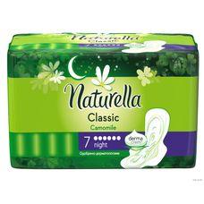 Прокладки гігієнічні P&G Naturella Classic Night Single №7