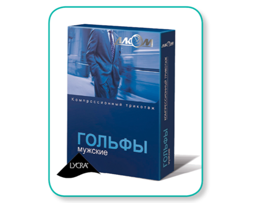Гольфи компресійні чоловічі Алком 5092 відкритий мисок, 2 компресія р.4, чорні