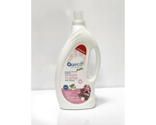 Гель для прання білизни для немовлят та дітей Queco 1500мл