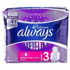 Прокладки гігієнічні P&G Always Ultra Platinum Collection Super Plus №7
