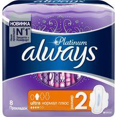 Прокладки гігієнічні P&G Always Ultra Platinum Collection Normal Plus №8