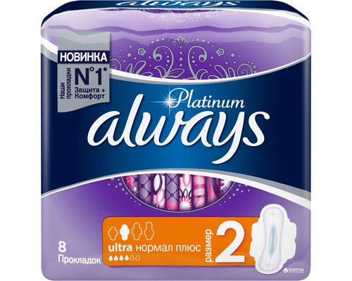 Прокладки гігієнічні P&G Always Ultra Platinum Collection Normal Plus №8