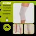Бандаж Алком 3022 на колінний суглоб еластичний р.4, сірий
