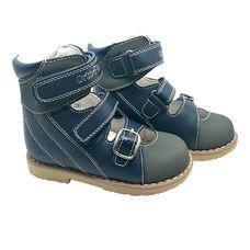 Туфлі ОrtoBaby D8001 р.25 сині з сірим