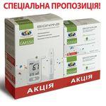 Глюкометр Bionime Rightest GM550 + 2 упаковки тест-полосок в подарок